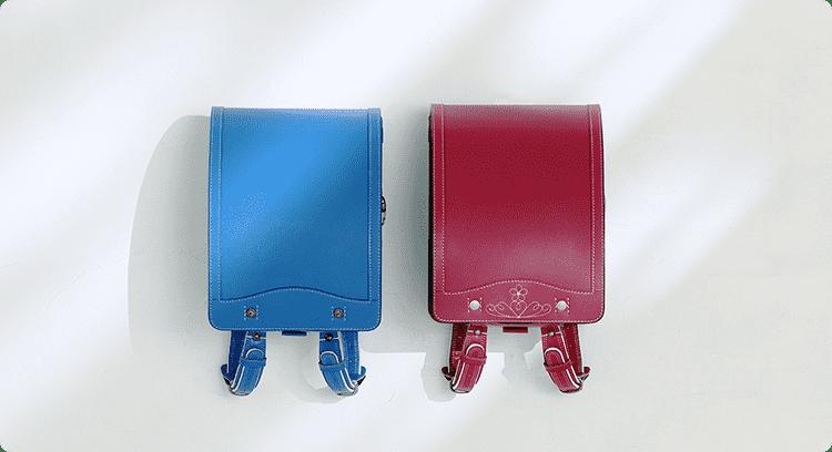 青色と赤色のランドセルの画像