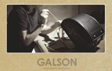 ガルソンの牛革ランドセルは重くて失敗?2021年モデルの特徴と評判【2021年最新版】
