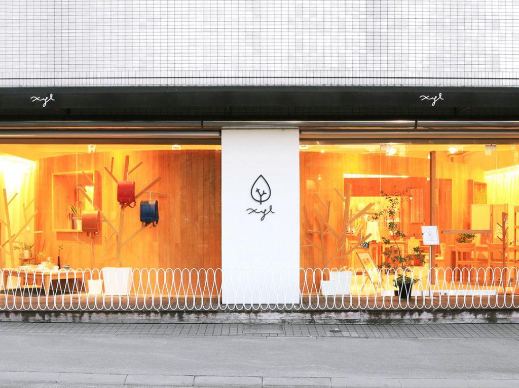 アタラ 深川店