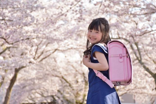 小学校 入学式 いつ