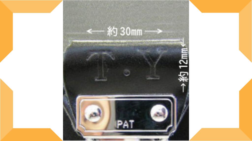 横山鞄ランドセルのイニシャル刻印