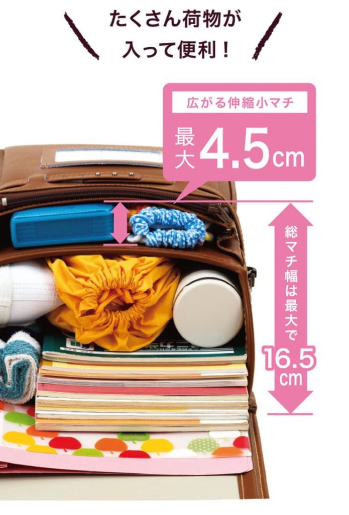 池田屋ランドセルはたくさん荷物が入ります。