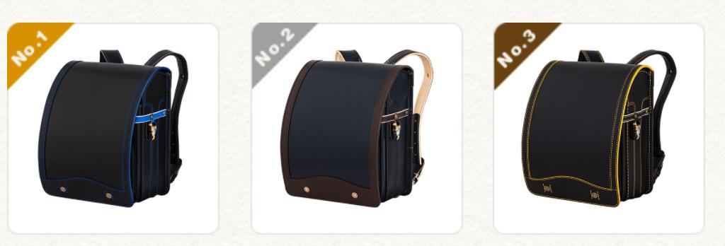 山本鞄ランドセル男の子用2021年版